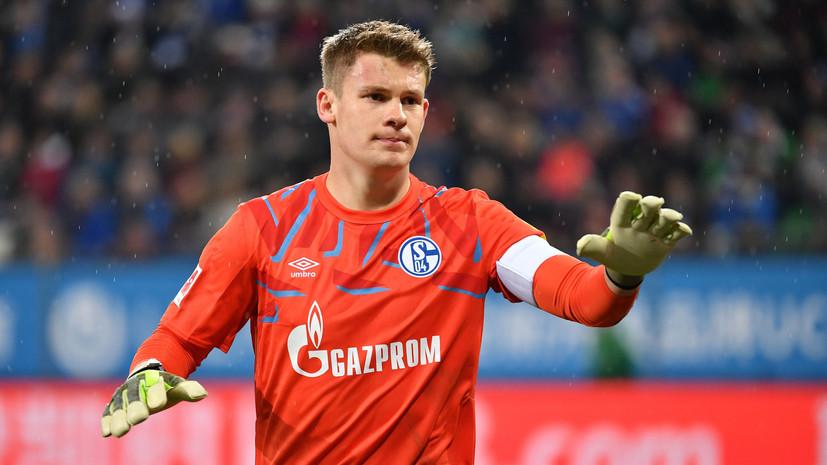 «Бавария» объявила о переходе Нюбеля