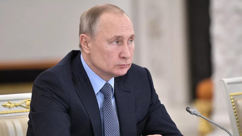 Послание Путина Федеральному собранию пройдёт в Манеже