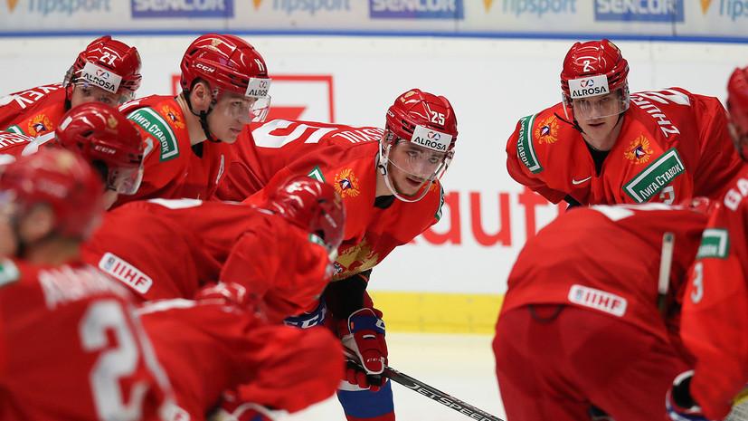 Назван состав сборной России на полуфинал МЧМ со Швецией