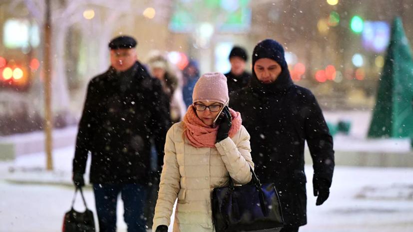 Синоптик рассказал о погоде в Москве в январе