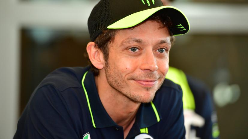 Семикратный чемпион MotoGP Росси назвал своего сильнейшего соперника