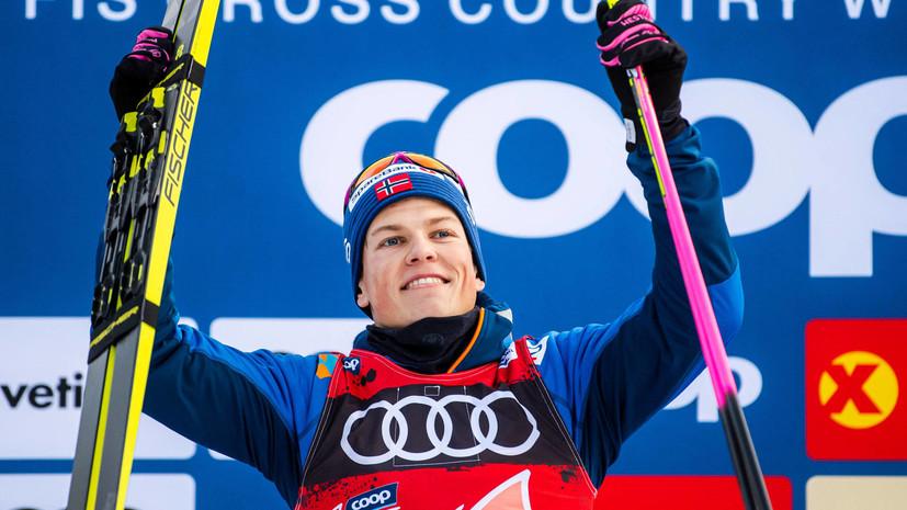 Большунов уступил лидерство Клебо в общем зачёте «Тур де Ски»
