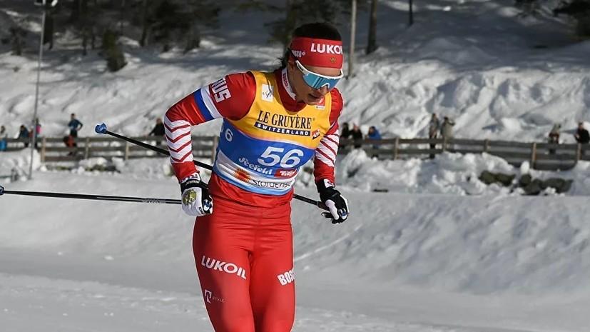 Непряева сохранила третье место в общем зачёте на «Тур де Ски»
