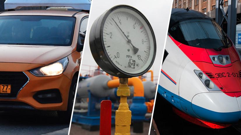План действий: какие законопроекты подготовит правительство России в 2020 году