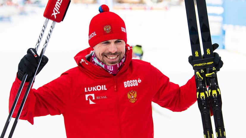 Устюгов считает, что может опередить Клебо в решающей гонке на «Тур де Ски»