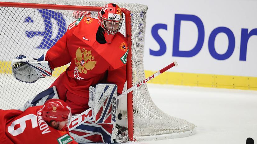 Сборные России и Швеции обменялись голами на первых минутах полуфинала МЧМ