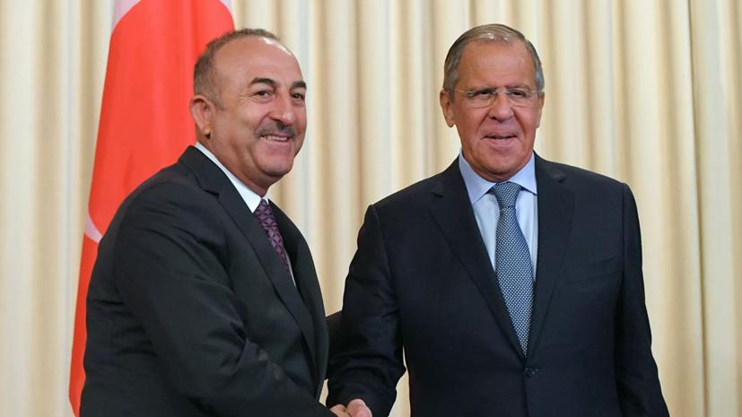Лавров обсудил с главой МИД Турции ситуацию после убийства Сулеймани