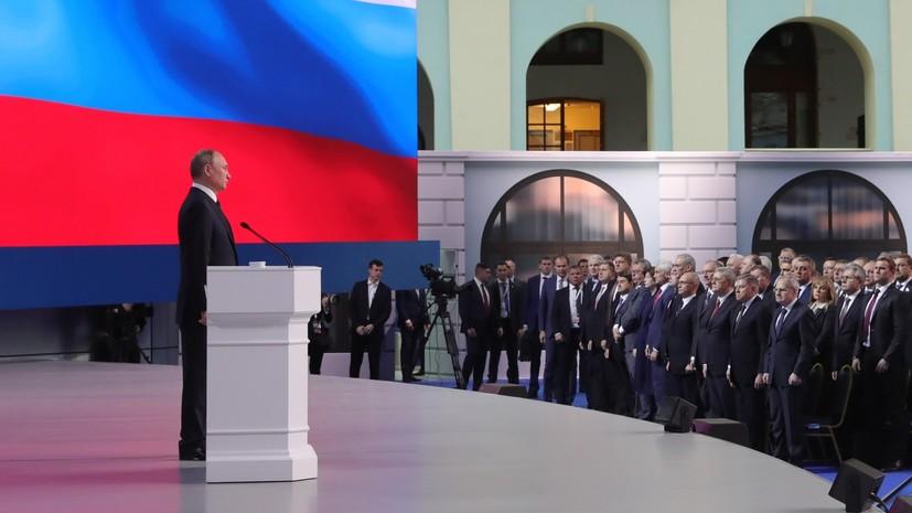«Меня очень беспокоит стагнация в реальных доходах»: Путин назвал одну из основных тем послания Федеральному собранию