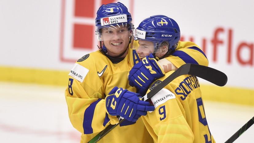 Сборная Швеции по хоккею сравняла счёт в матче с Россией на МЧМ
