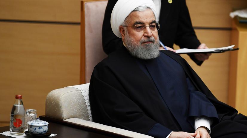 Рухани назвал убийство Сулеймани выбором США опасного пути