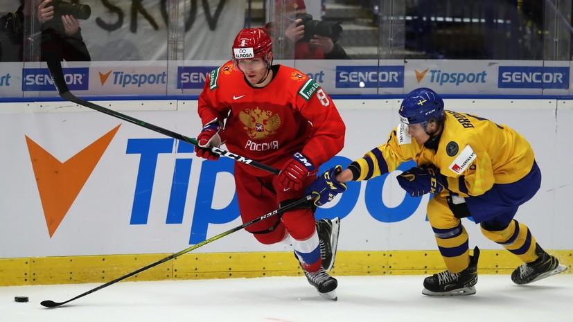 Первый финал за четыре года: сборная России победила Швецию в полуфинале МЧМ по хоккею