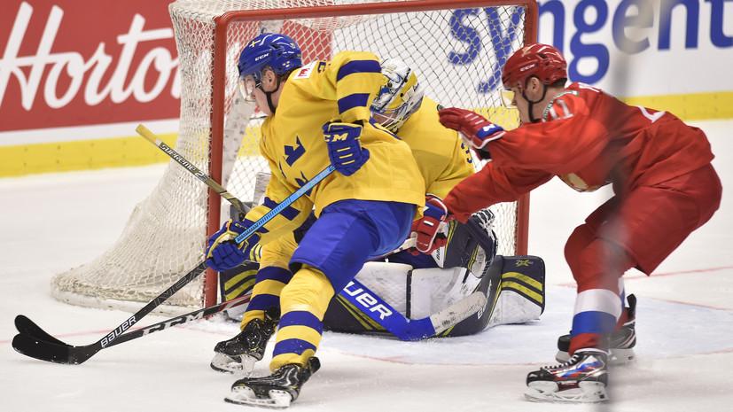 Сборные России и Швеции не выявили победителя полуфинала МЧМ по хоккею за три периода