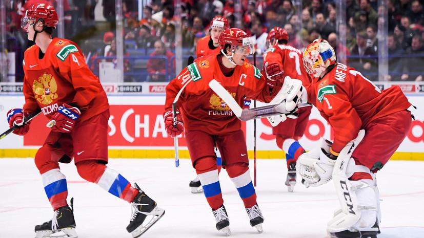 Сборная России по хоккею обыграла Швецию в ОТ и вышла в финал МЧМ