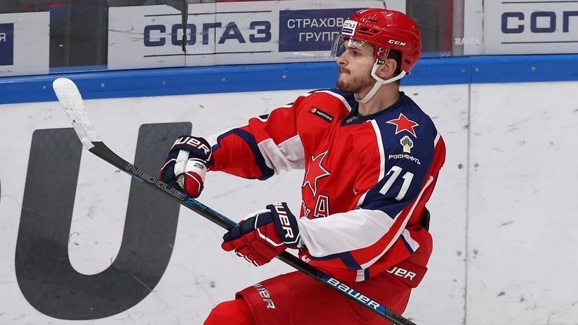 ЦСКА забросил семь шайб в ворота «Сочи» в матче КХЛ