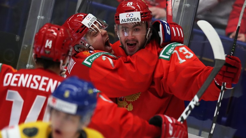 Дубли Морозова и Соколова и победный гол в овертайме: как Россия обыграла Швецию и вышла в финал МЧМ по хоккею