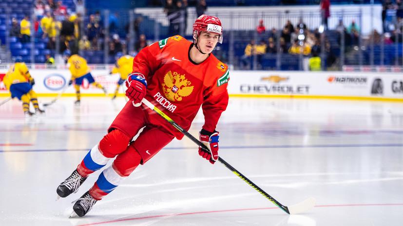 Замула, Воронков и Денисенко признаны лучшими хоккеистами сборной России на МЧМ-2020