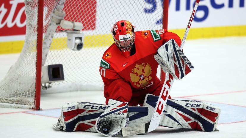 «Играли как единая семья»: что говорили хоккеисты и тренеры после победы России над Швецией в полуфинале МЧМ