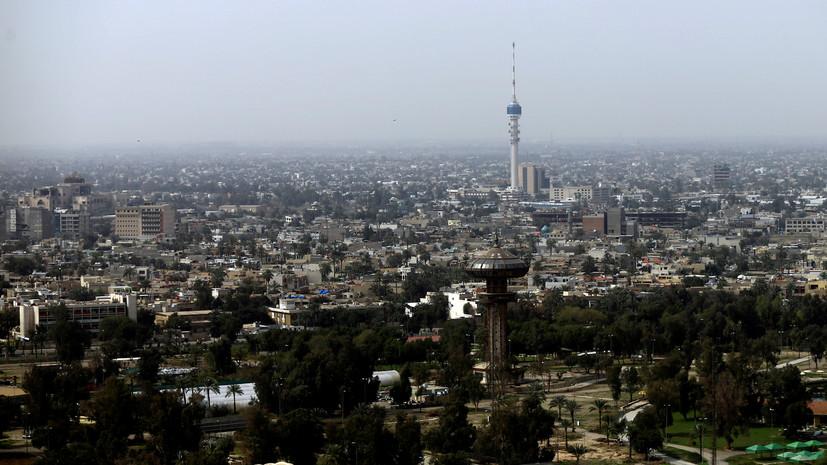 СМИ: Багдад подвергся ракетному обстрелу