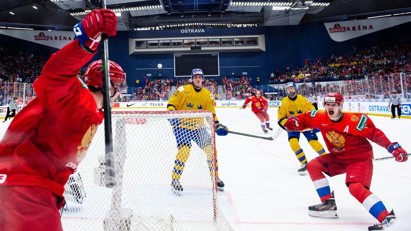 Автор победной шайбы в ворота Швеции высказался о выходе в финал МЧМ
