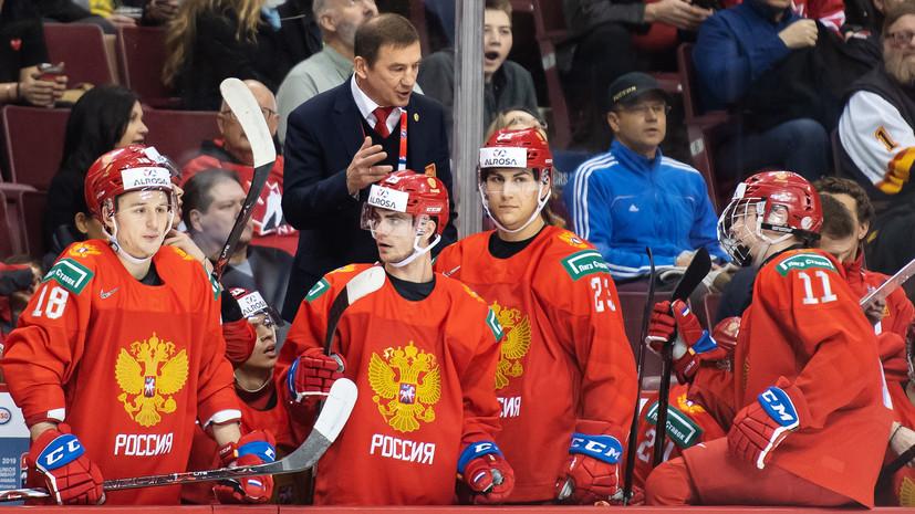 Брагин рассказал, кто займёт место в воротах сборной России по хоккею в финале МЧМ