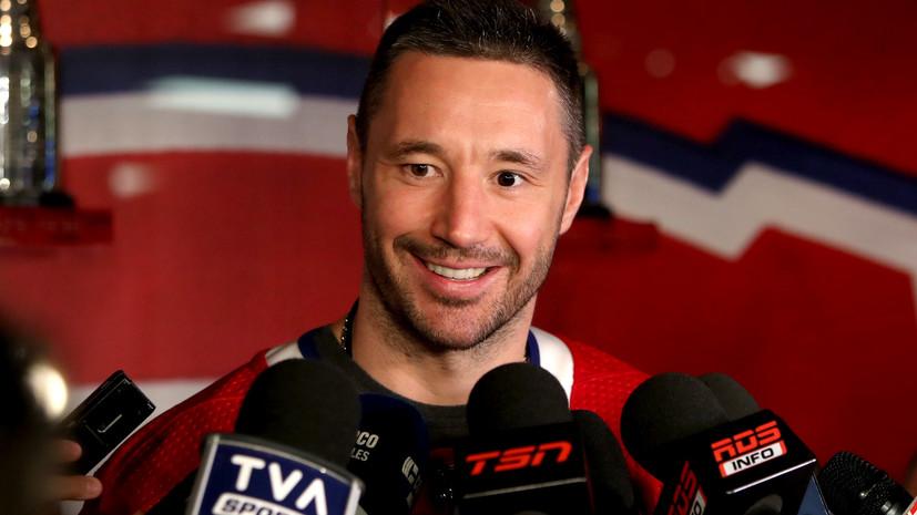 Кольвачук рассказал, когда надеется дебютировать за «Монреаль»