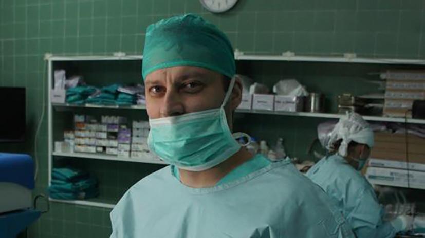 «Болезнь оказалась коварнее»: скончался боровшийся с раком онколог Андрей Павленко