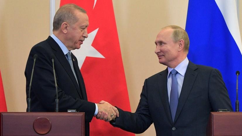 «Сверка часов»: что обсудят Владимир Путин и Реджеп Тайип Эрдоган на встрече в Стамбуле