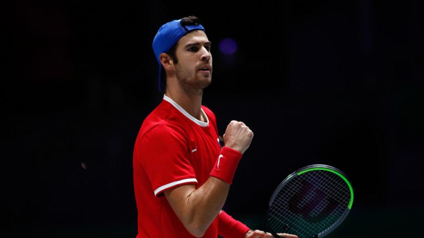 Хачанов обыграл Фритца на Кубке ATP