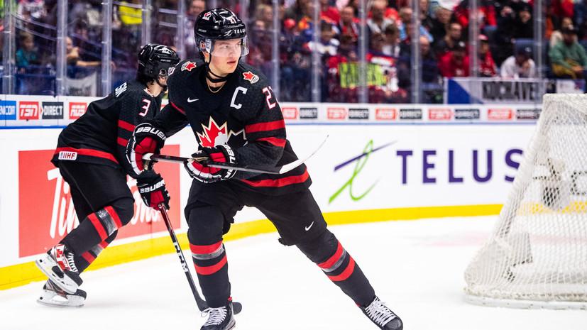 Лучший бомбардир сборной Канады сыграет в финале МЧМ по хоккею