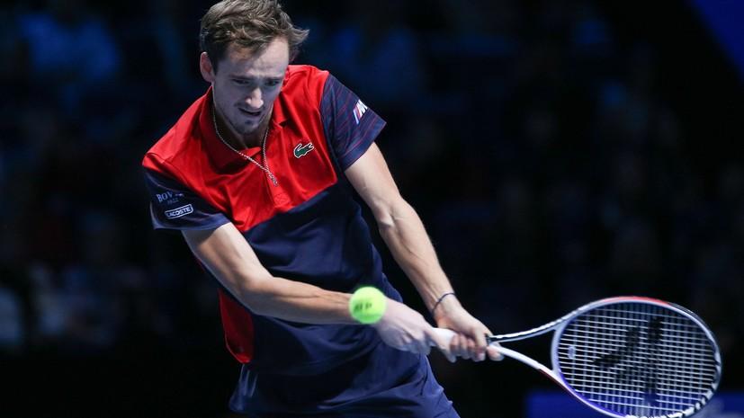 Медведев обыграл Изнера и принёс сборной России победу в матче Кубка ATP