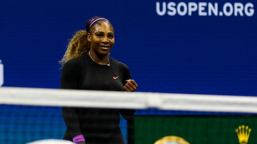 Серена Уильямс назвала Кузнецову другом и великой теннисисткой