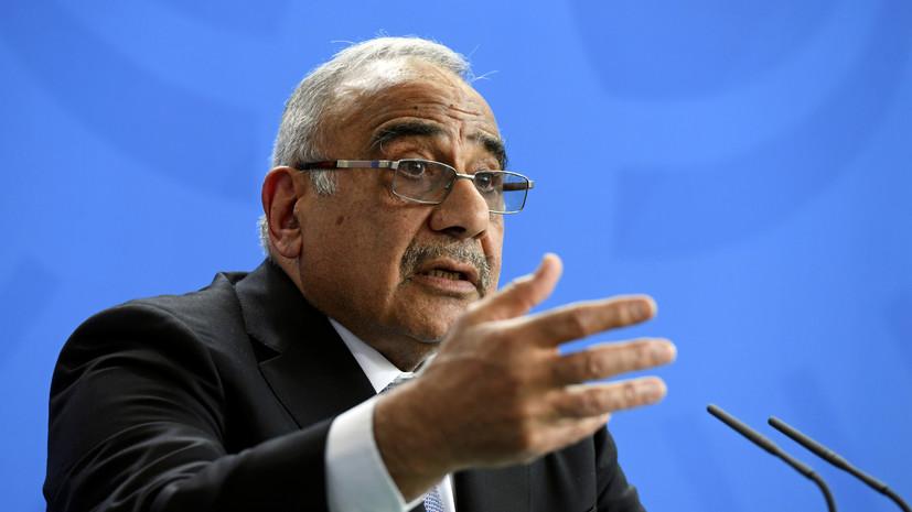 Парламент Ирака проголосовал за вывод иностранных войск из государства