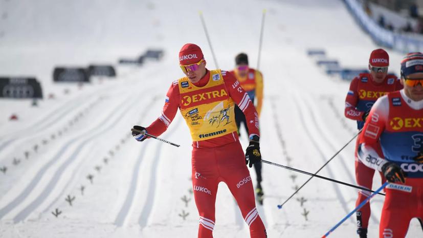 Большунов одержал победу на «Тур де Ски»