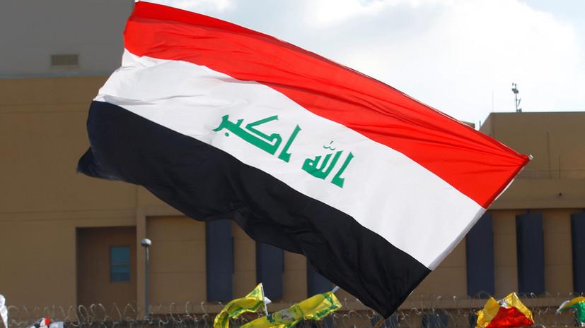 Ирак подал жалобу в СБ ООН из-за операции США в Багдаде