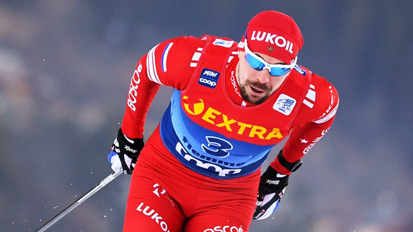 Впервые в истории россияне заняли первые два места на «Тур де Ски»