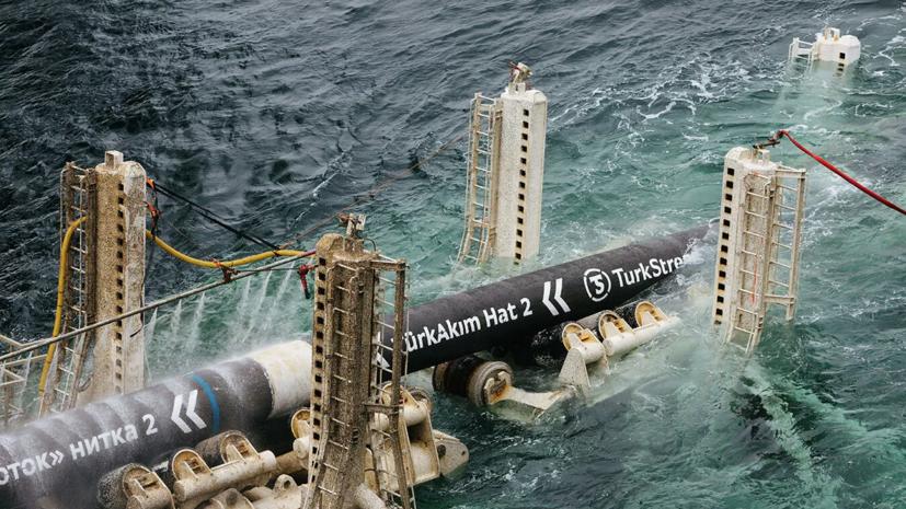 Греция начала получать газ по «Турецкому потоку»