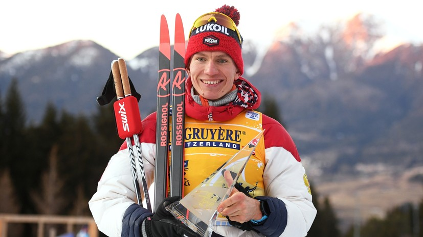 Новый король лыж: Большунов выиграл многодневную гонку «Тур де Ски», Устюгов и Непряева стали вторыми