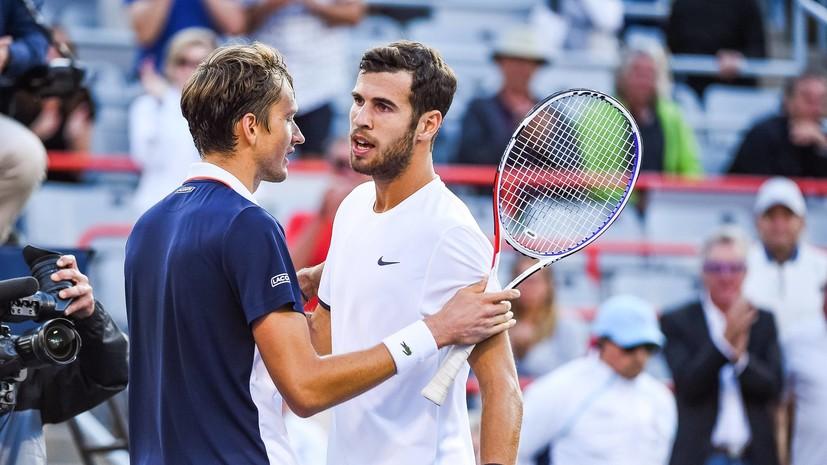 Хачанов и Медведев проиграли американцам в матче на ATP Cup