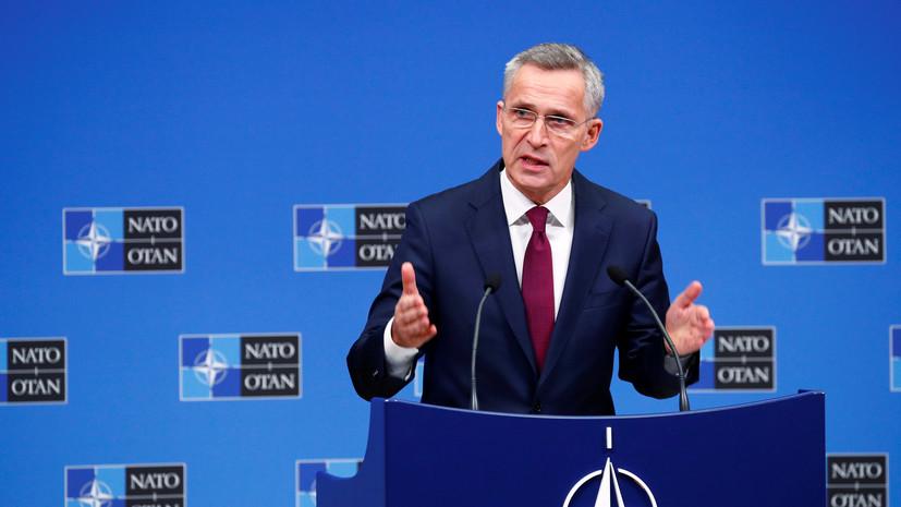 Столтенберг созвал срочное заседание совета НАТО 6 января