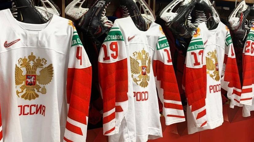 Назван состав сборной России по хоккею на финал МЧМ с Канадой