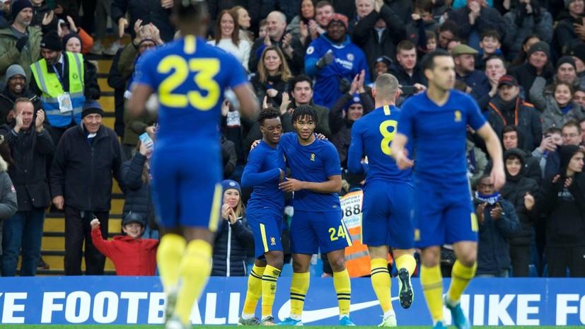 «Челси» вышел в 1/16 Кубка Англии по футболу