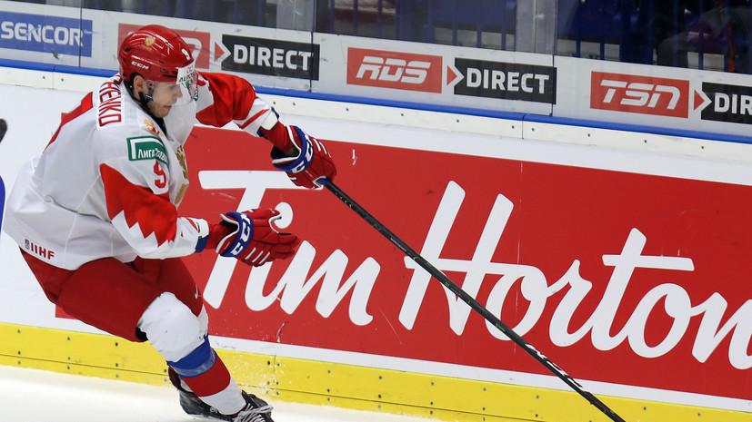 Марченко назвал «матчем жизни» финал МЧМ по хоккею с Канадой