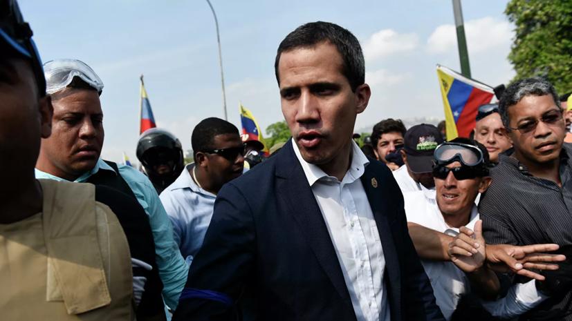 Гуаидо снят с поста главы Нацассамблеи Венесуэлы