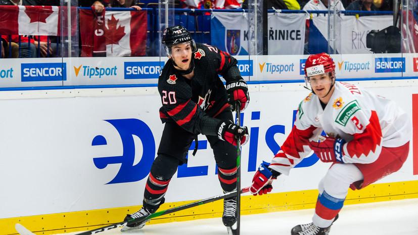 Канадские хоккеисты заработали четвёртое удаление по ходу первого периода финала МЧМ с Россией