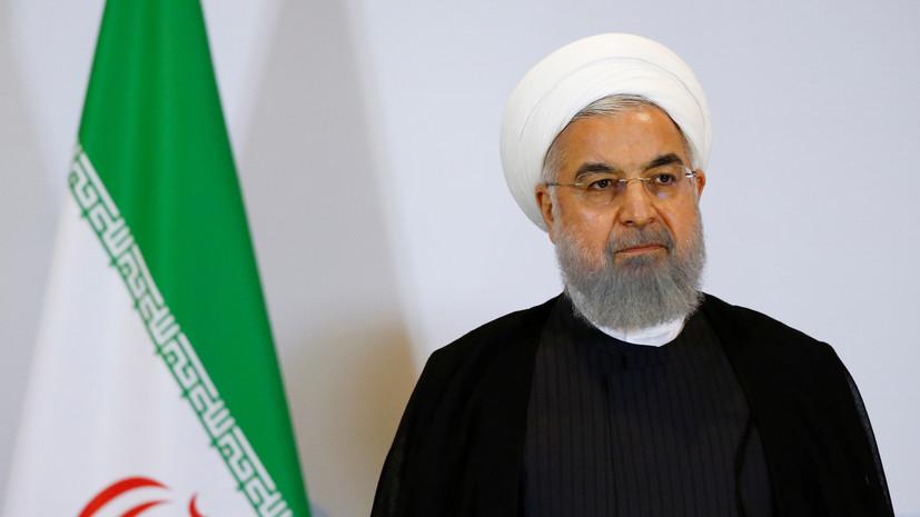 Рухани приветствовал решение Ирака о выводе иностранных войск