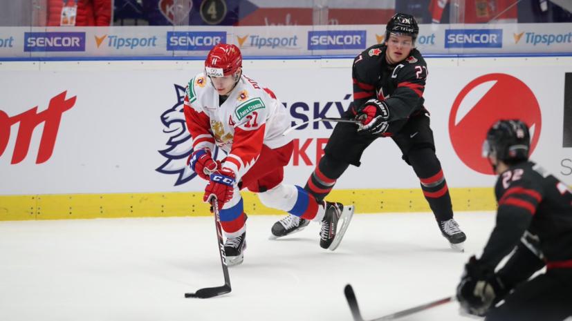 Сборная России превзошла Канаду по числу бросков в первом периоде финала МЧМ