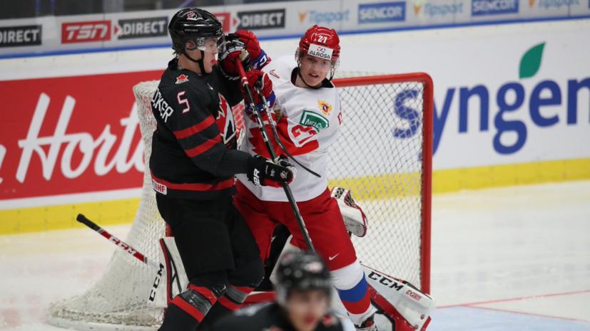 Сборные России и Канады играют вничью после первого периода финала МЧМ