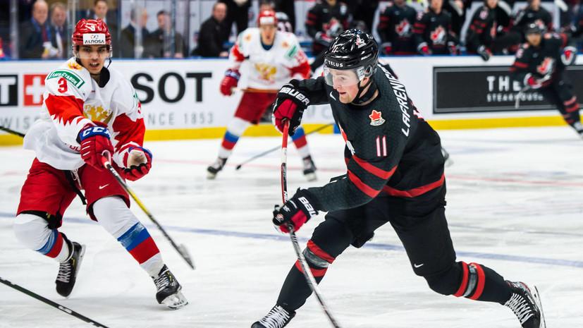 Канадские хоккеисты отыграли одну шайбу в финале МЧМ с Россией