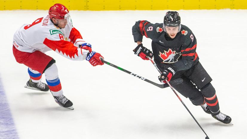 Сборная Канады сравняла счёт в финале МЧМ с Россией