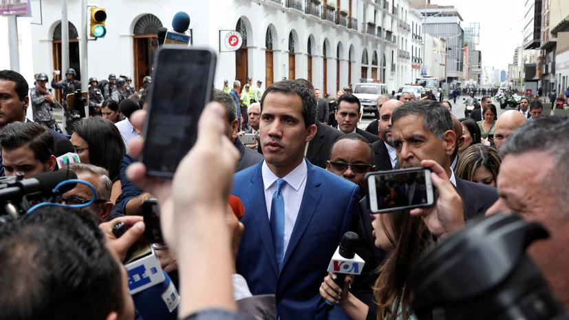 США продолжают признавать Гуаидо временным президентом Венесуэлы